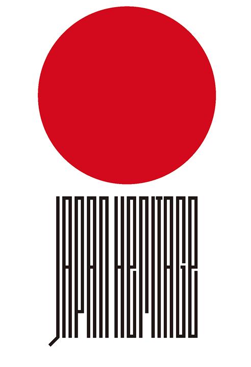日本遺産ロゴマーク
